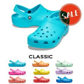 【クロックス crocs メンズ レディース】Classic / クラシック