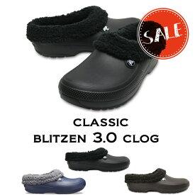 【クロックス crocs メンズ レディース ボア】Classic Blitzen3.0 Clog / クラシック ブリッツェン 3.0クロッグ