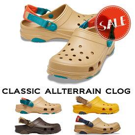 【クロックス crocs メンズ レディース】Classic All Terrain Clog / クラシック オールテレイン クロッグ