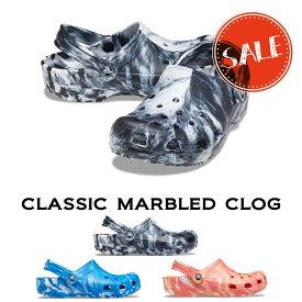 【クロックス crocs メンズ レディース】Classic Marbled Clog / クラシック マーブルド クロッグ