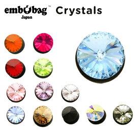 【クロックス embobag エンボバッグ】Crystals/クリスタル