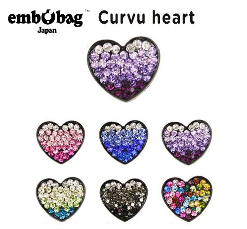 30%OFF【クロックス embobag エンボバッグ】Curvu heart(カービーハート)