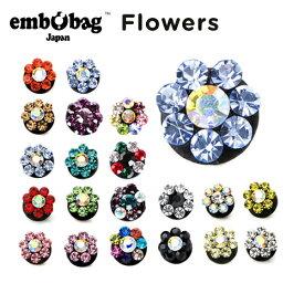【クロックス embobag エンボバッグ】Flowers/フラワー