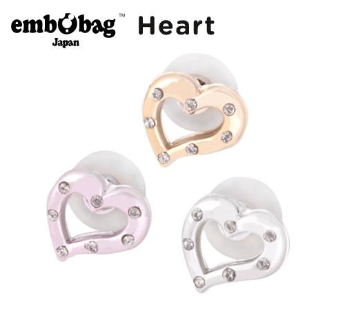 【クロックス embobag エンボバッグ】Heartハート
