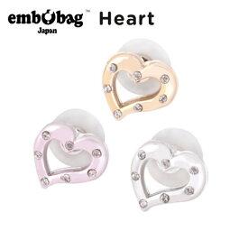 【クロックス embobag エンボバッグ】Heart/ハート