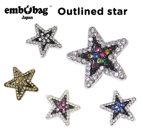 30%OFF【クロックス embobag エンボバッグ】Outlined starアウトライン スター