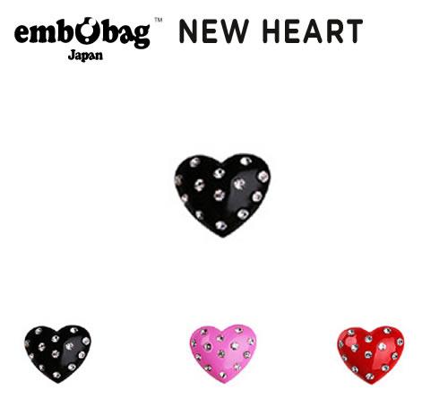 【クロックス embobag エンボバッグ】NEW HEARTニュー ハート