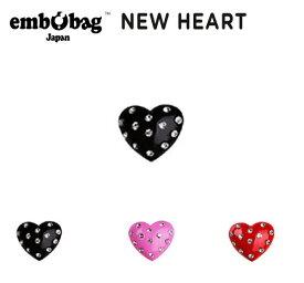 【クロックス embobag エンボバッグ】NEW HEART/ニュー ハート