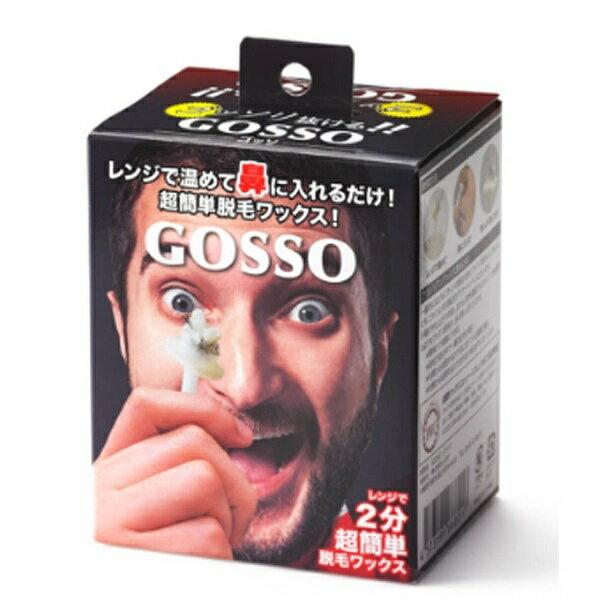 \クーポン配布中/GOSSO(ゴッソ)50g