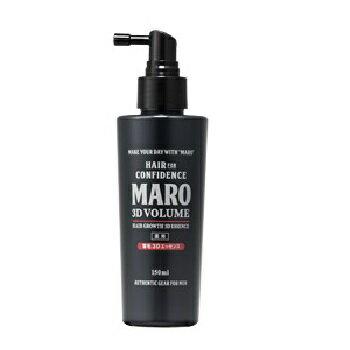 \エントリーでポイントUP/MARO 薬用育毛 3Dエッセンス 150ml