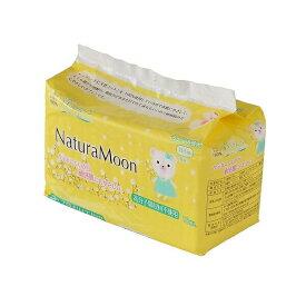 NaturaMoon ナチュラムーン 生理用ナプキン 多い日の昼用 23.5cm 羽なし 18個入