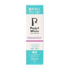 \18-21日ポイント2倍/薬用パールホワイト プロシャイン 40g/歯磨き粉