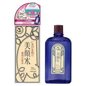 \お盆営業中/明色美顔水 薬用化粧水 90ml/ニキビ予防
