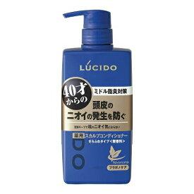 ルシード 薬用ヘア&スカルプ コンディショナー 無香料 450g【スーパーセール】
