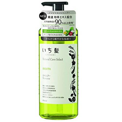 いち髪 ナチュラルケアセレクト スムースシャンプー ポンプ 480mL ハーバルグリーンの香り