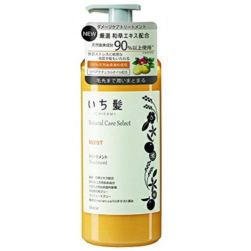 いち髪 ナチュラルケアセレクト モイストトリートメント ポンプ 480mL シトラスフローラルの香り