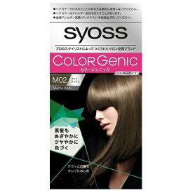 syoss サイオス カラージェニック ミルキーヘアカラー M02 マットアッシュ チラッと白髪用