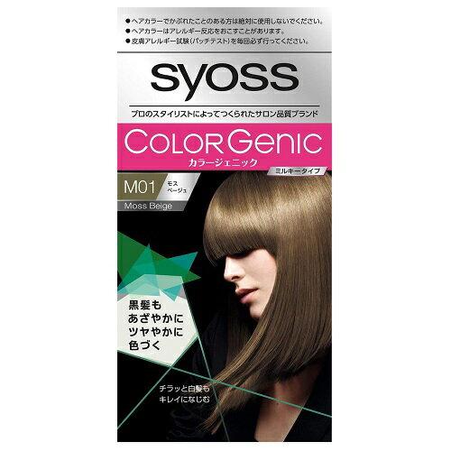 syoss サイオス カラージェニック ミルキーヘアカラー M01 モスベージュ チラッと白髪用