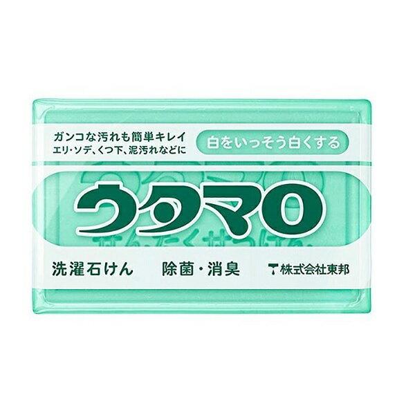 ウタマロ 洗濯用石けん 133g【メール便可】