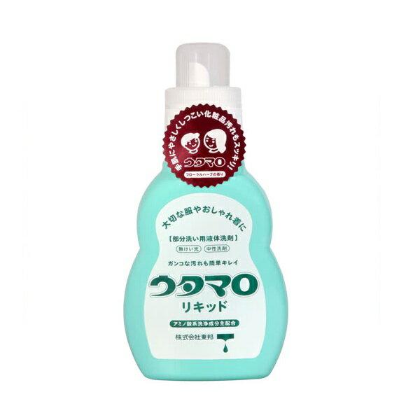 ウタマロリキッド 本体 400ml 部分洗い用液体洗剤