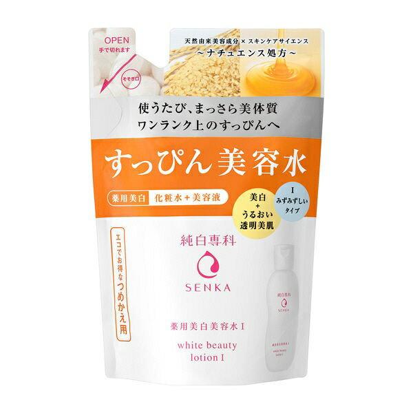 純白専科 すっぴん美容水I 詰替え 180mL 化粧水【メール便可】