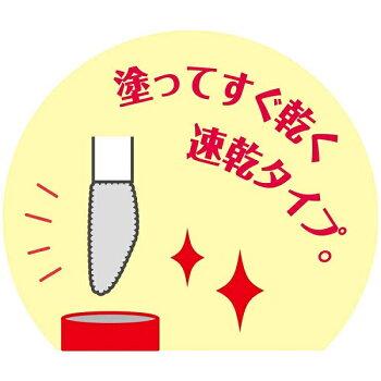 スケットマロ眉防止下地(アイブロウ用化粧下地)