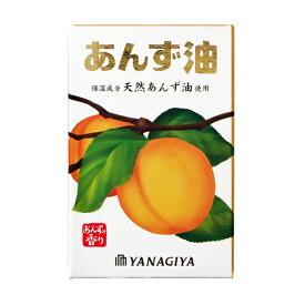 【10%OFF】柳屋 あんず油 <小> 30ml ヘアオイル【キャッシュレス還元】