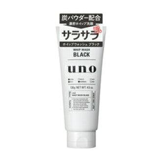 UNO 鞭子洗黑 130 g 资生堂 UNO
