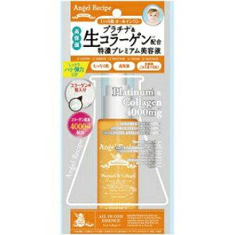 Angel recipe rich moist all-in-one beauty lotion 50 ml