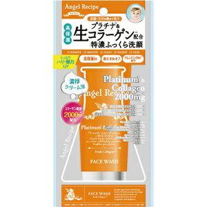 エンジェルレシピ リッチモイスト 洗顔フォーム 90g