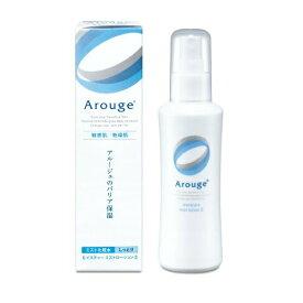 アルージェ モイスチャー ミストローションII(しっとり)220ml/Arouge ミスト化粧水