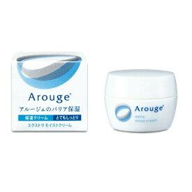 アルージェ エクストラ モイストクリーム(とてもしっとり) 30g/Arouge 保湿クリーム【スーパーセール】