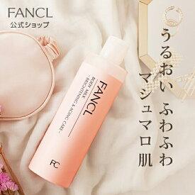 ボディミルク 美白&エイジングケア<医薬部外品> 1本 【ファンケル 公式】