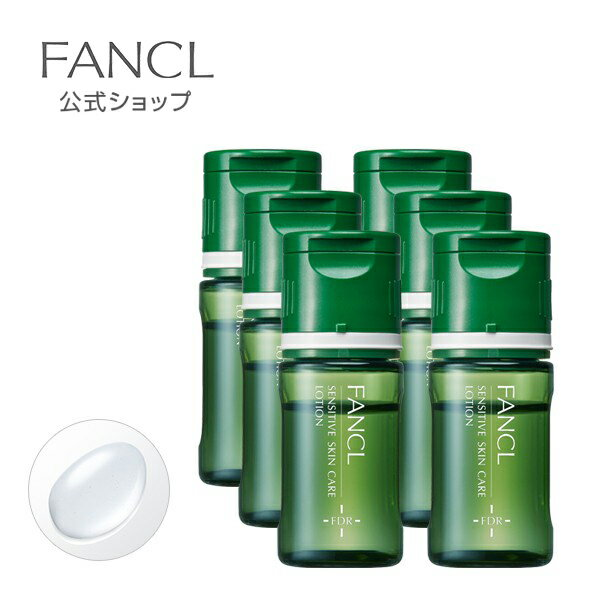 乾燥敏感肌ケア 化粧液 6本 【ファンケル 公式】