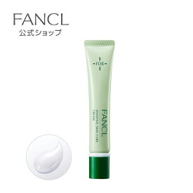 乾燥敏感肌ケア クリーム 1本 【ファンケル 公式】