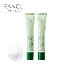 乾燥敏感肌ケア クリーム 2本 【ファンケル 公式】