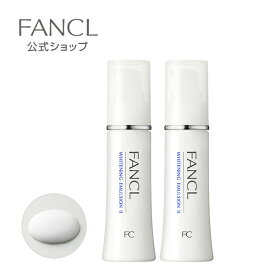 ホワイトニング 乳液 II しっとり<医薬部外品> 2本 【ファンケル 公式】