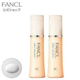 エンリッチ 乳液 I さっぱり 2本 【ファンケル 公式】ローション クリーム 保湿 脂性肌