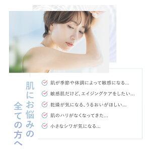 エンリッチ乳液IIしっとり1本【ファンケル公式】ローションクリーム保湿混合肌普通肌乾燥肌