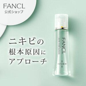 ファンケル 公式 アクネケア 化粧液<医薬部外品> 1本