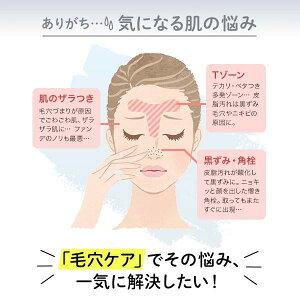 ディープクリア洗顔パウダー【ファンケル公式】送料無料FANCL酵素洗顔パウダー無添加毛穴