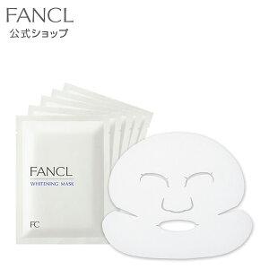 ホワイトニングマスク<医薬部外品>【ファンケル公式】