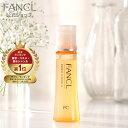 エンリッチ 化粧液 II しっとり 1本 【ファンケル 公式】 [ FANCL コスメ 化粧水 コラーゲン 無添加 スキンケア 保湿 …