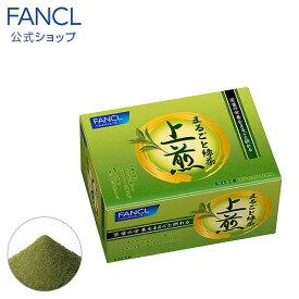 まるごと緑茶 上煎 分包 【ファンケル 公式】 [ FANCL 粉末緑茶 緑茶 粉末 お茶 茶 粉末茶 健康ドリンク 健康茶 健康飲料・美容ドリンク その他 スティック ]