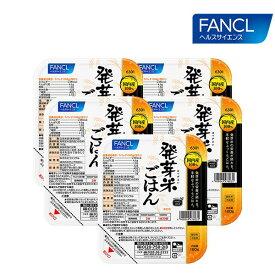 発芽米ごはん 1袋(5個入り) 【ファンケル 公式】