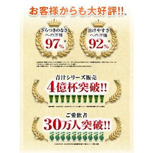 1食分のケール青汁30本入り【ファンケル公式】