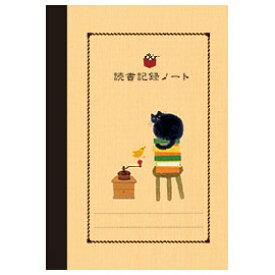 学研 日記 ノート 読書記録ノ−ト オレンジ