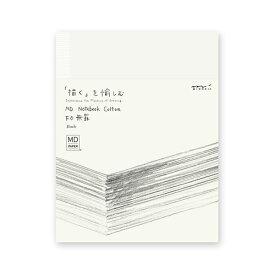 ミドリ スケッチブック F0サイズ MDノート コットン