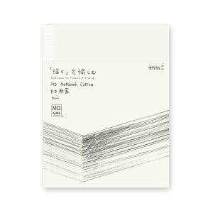 ミドリ ノート スケッチブック F0サイズ MDノート コットン