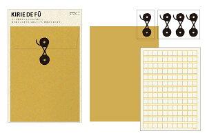 ミドリ 便箋 レターセット 406 KIREI DE FU 書類封筒柄